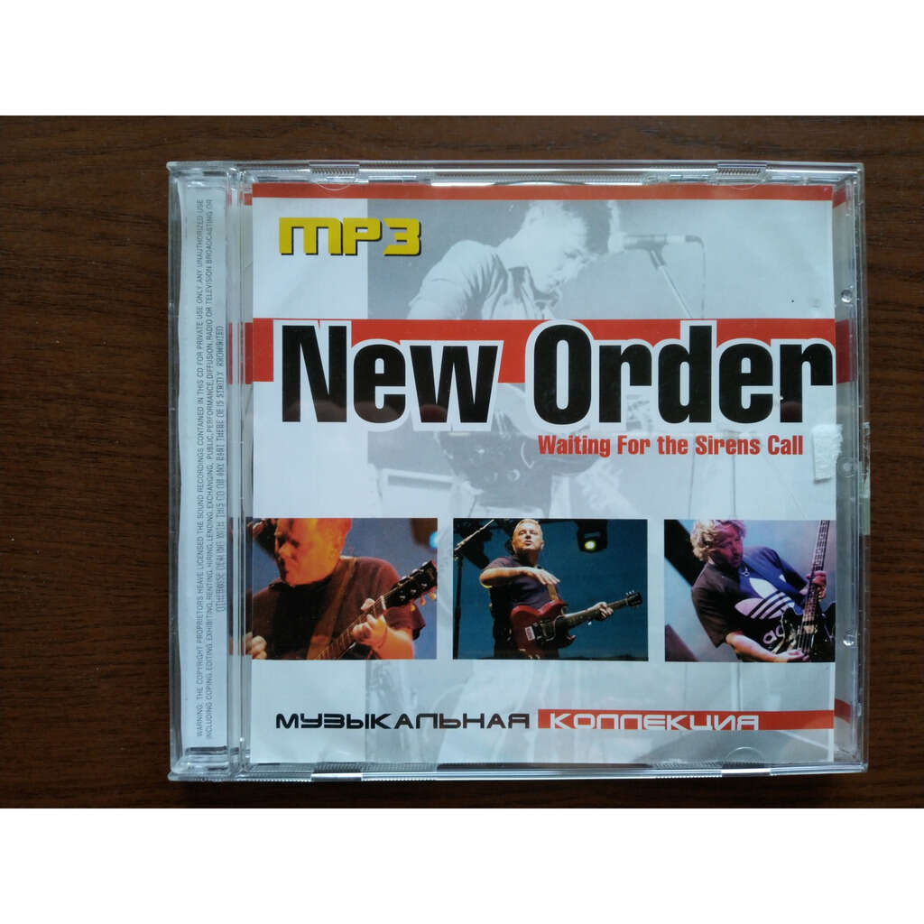 new order MP3 Collection