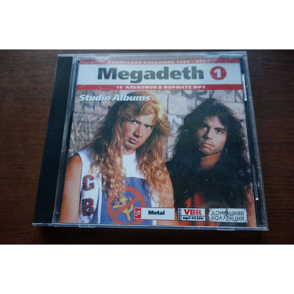 Megadeth MP3 Home Collection (10 albums; 1985-2001)