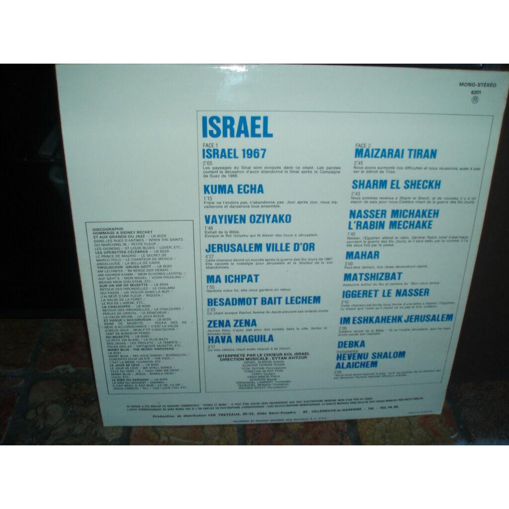 CHOEUR KOL ISRAEL / EYTAN AVITZUR SHALOM ISRAEL