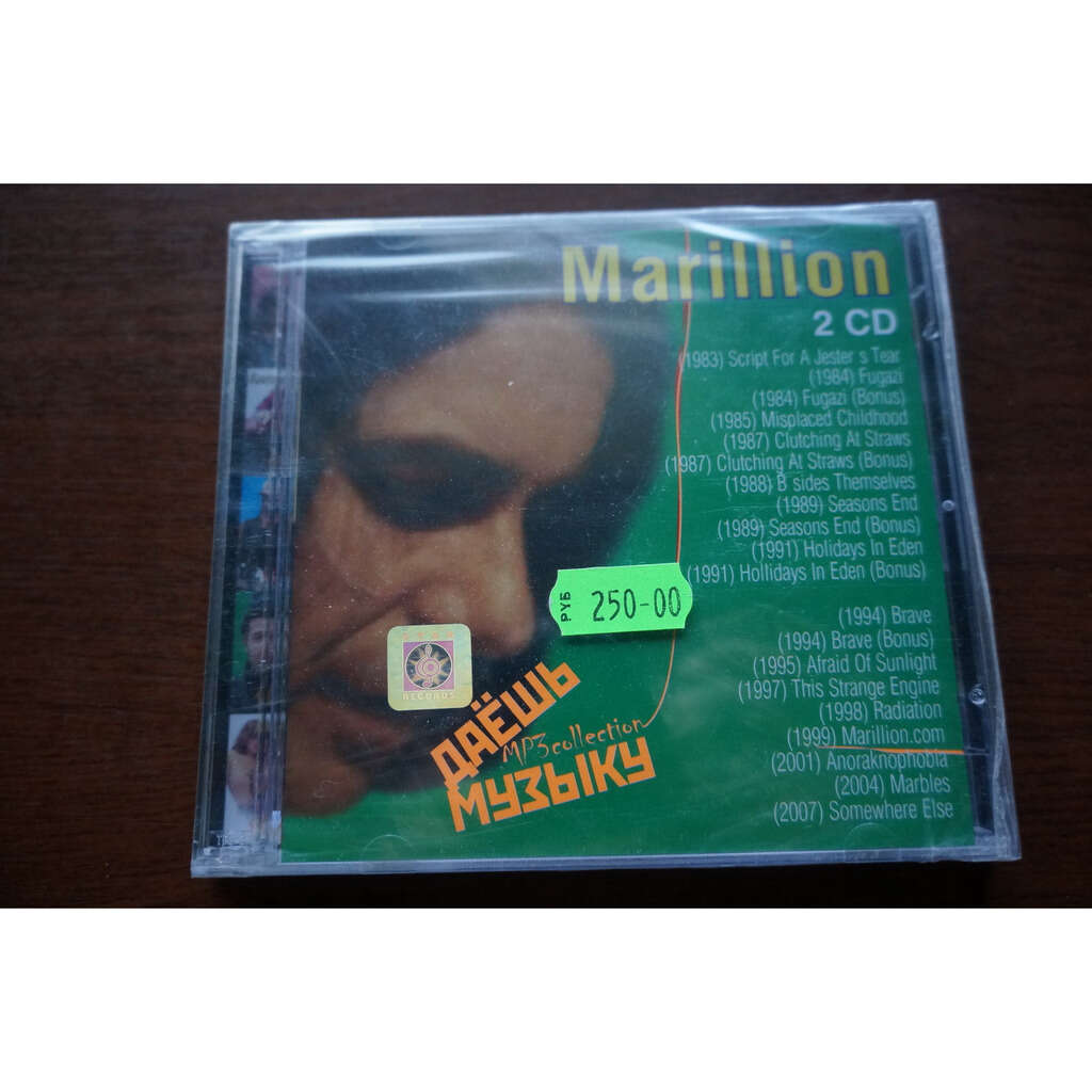Marillion MP3 Music Collection (2 CD)
