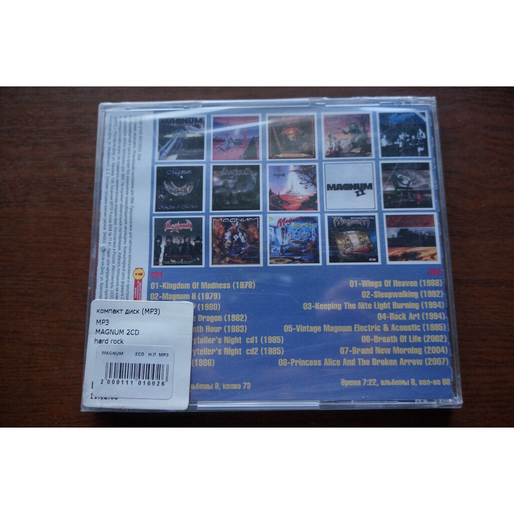 Magnum MP3 Collection (2 CD)