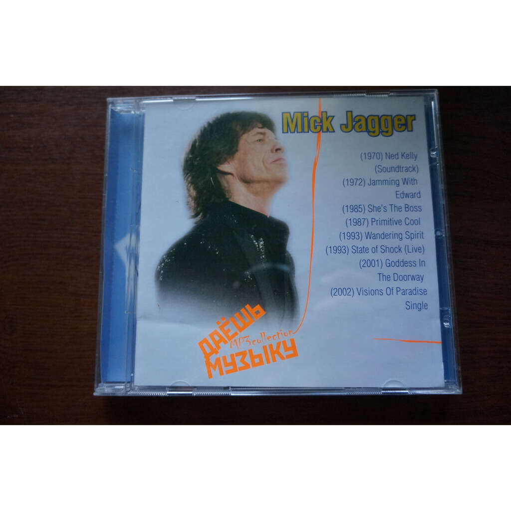 mick jagger MP3 Collection