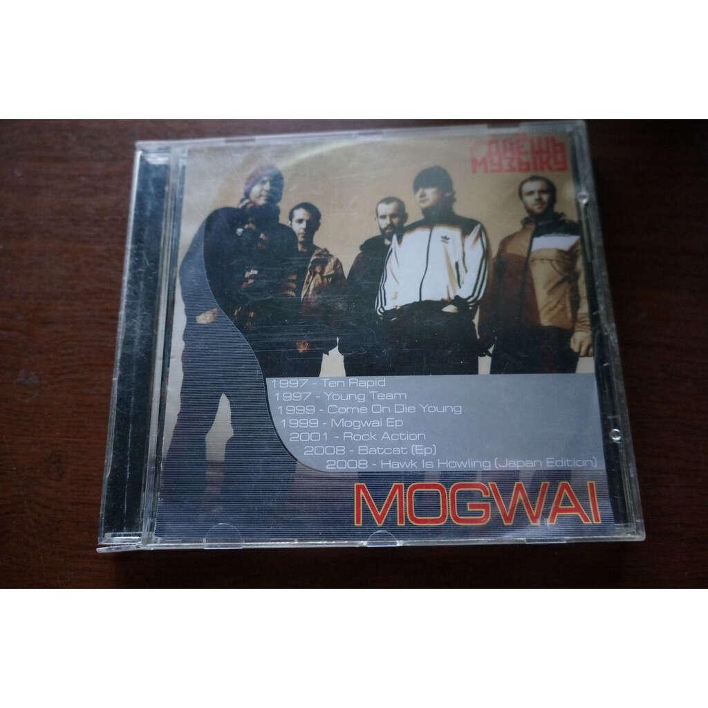 mogwai MP3 Collection