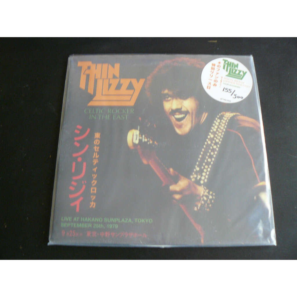 thin lizzy Celtic Rocker in the east