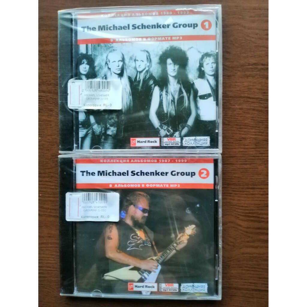michael schenker group MP3 Collection (2 CD)