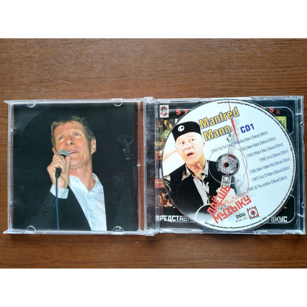 manfred mann MP3 Collection (2 CD)