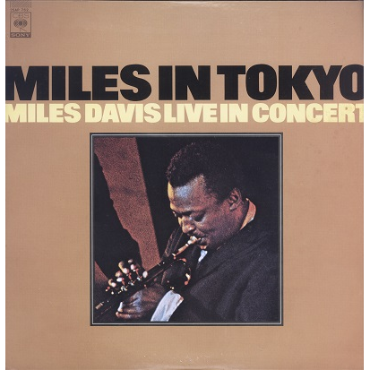Miles Davis Miles In Tokyo Live In Concert