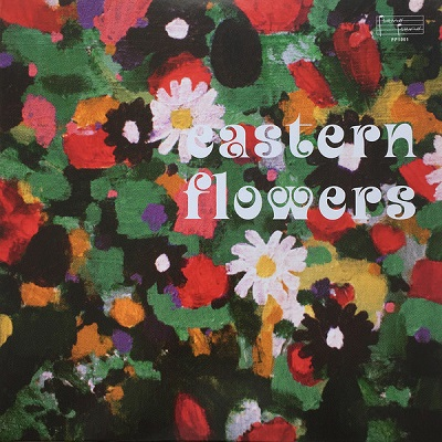 Sven Wunder Eastern Flowers