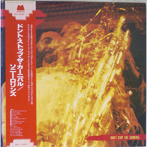 Sonny Rollins Donald Byrd Tony Williams Don't Stop The Carnival