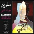 sabreen death of the prophet