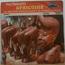 NICO, SANGANA & ORCHESTRE AFRICAN FIESTA - Nzongo / Suzanna - 45T (SP 2 titres)