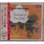 JO STAFFORD - Autumn In New York JAPAN OBI PROMO NEW - CD
