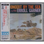 ERROLL GARNER - Concert By The Sea JAPAN OBI NEW - CD