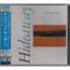 DAVID SANBORN - Hideaway JAPAN OBI NEW - CD