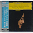 martha argerich liszt sonata in b minor, schumann sonata in g minor japan obi new