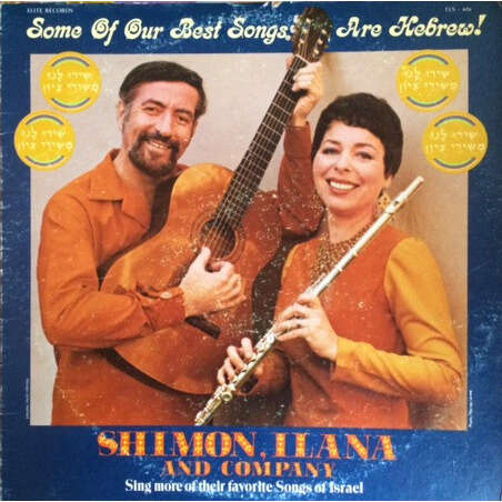 Shimon & Ilana Some of our best songs are hebrew