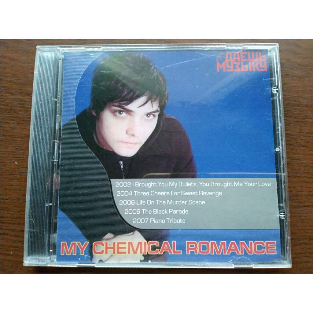 my chemical romance MP3 Collection