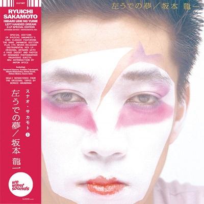 Ryuichi Sakamoto Hidari Ude No Yume = Left Handed Dream