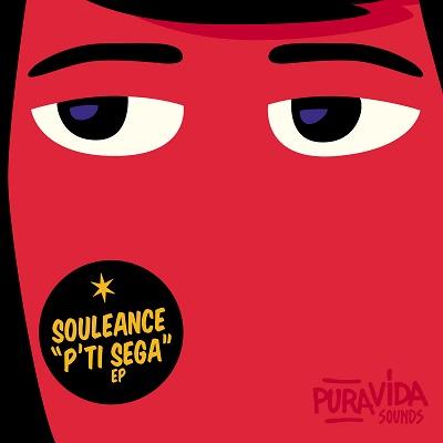 Souleance P'Ti Sega