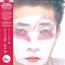 RYUICHI SAKAMOTO - Hidari Ude No Yume = Left Handed Dream - Double 33T Gatefold