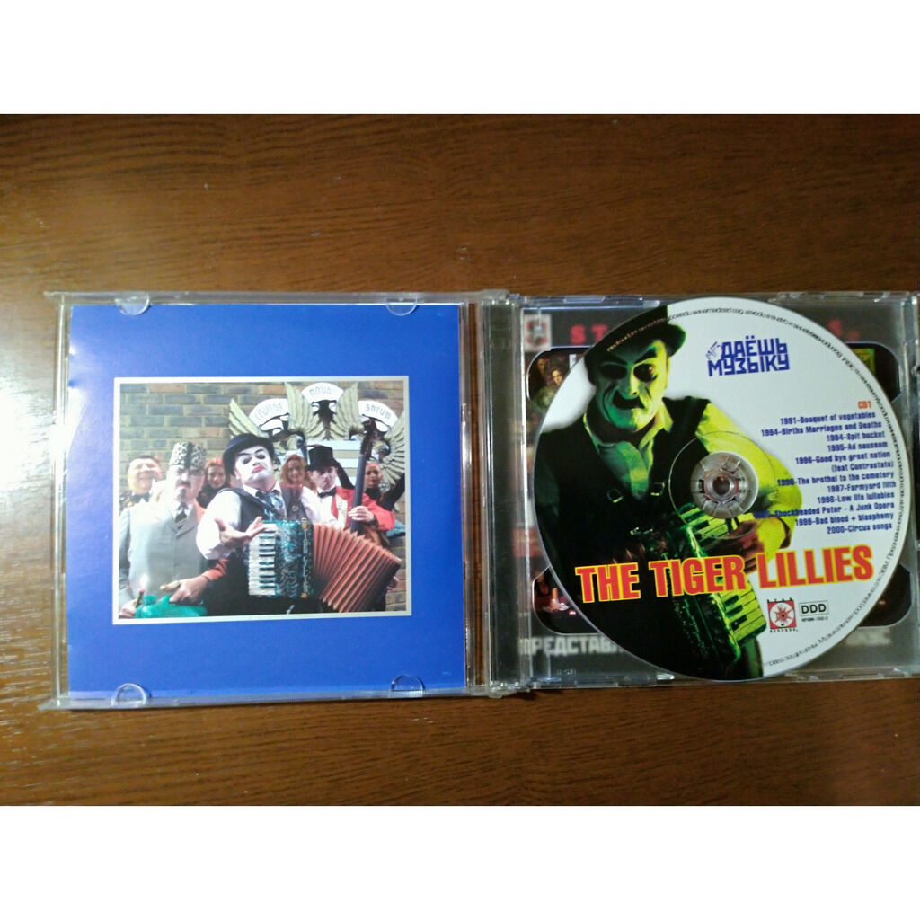 The Tiger Lillies MP3 Collection (2 CD)