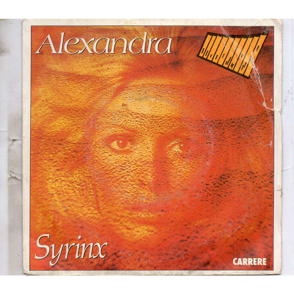 Syrinx Alexandra / jardin d'enfants