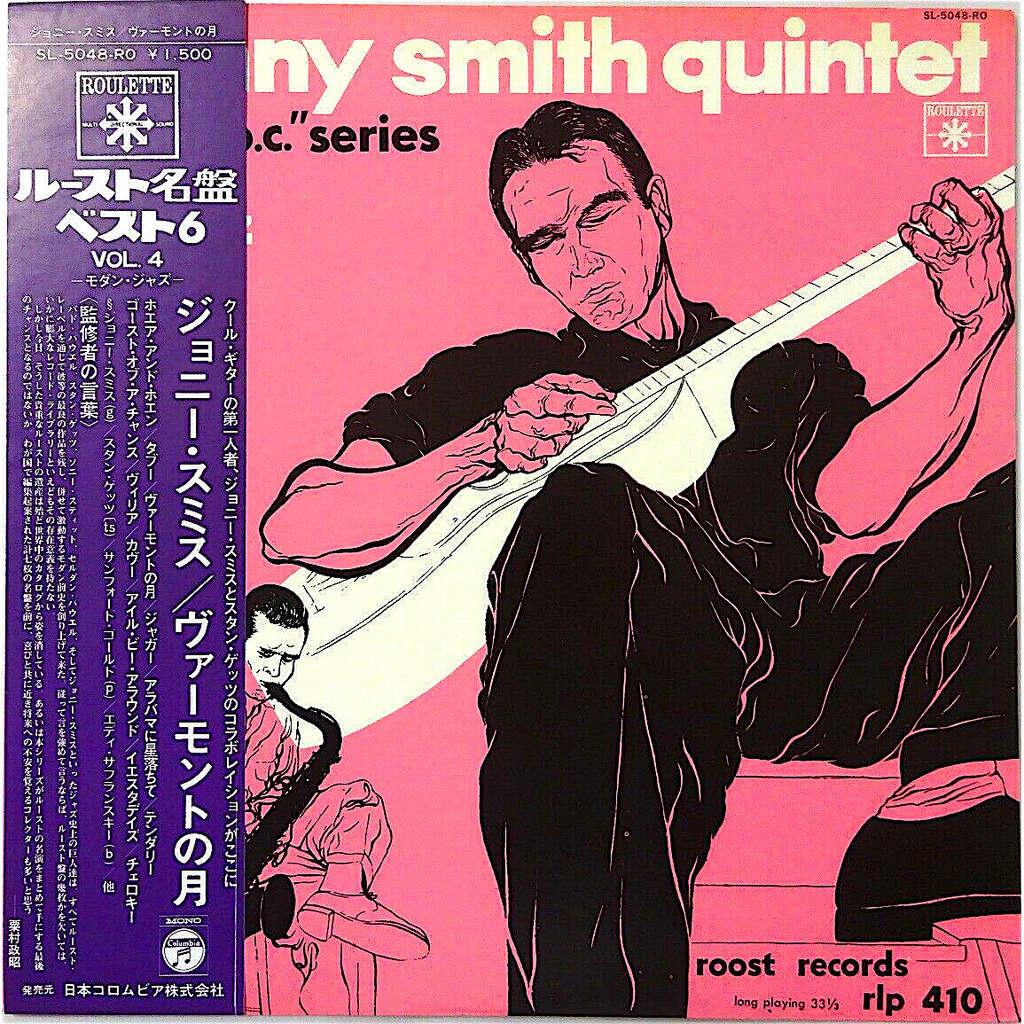 Johnny Smith Paul Quinichette Stan Getz Zoot Sims Johnny Smith Quintet - Moonlight In Vermont