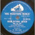 AKASHVANI VADYA VRINGA - Indian national anthem instrumental / vocal - 78 rpm