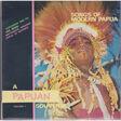 A PAPUAN SOUVENIR - MAMAMANA NEGANAI - 45T (EP 4 titres)