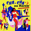 CHA-CHA AU HAREM (VARIOUS) - Orientica France 1960-64 - LP