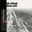 SAHIB SHIHAB + GILSON UNIT - La Marche Dans Le Désert - LP