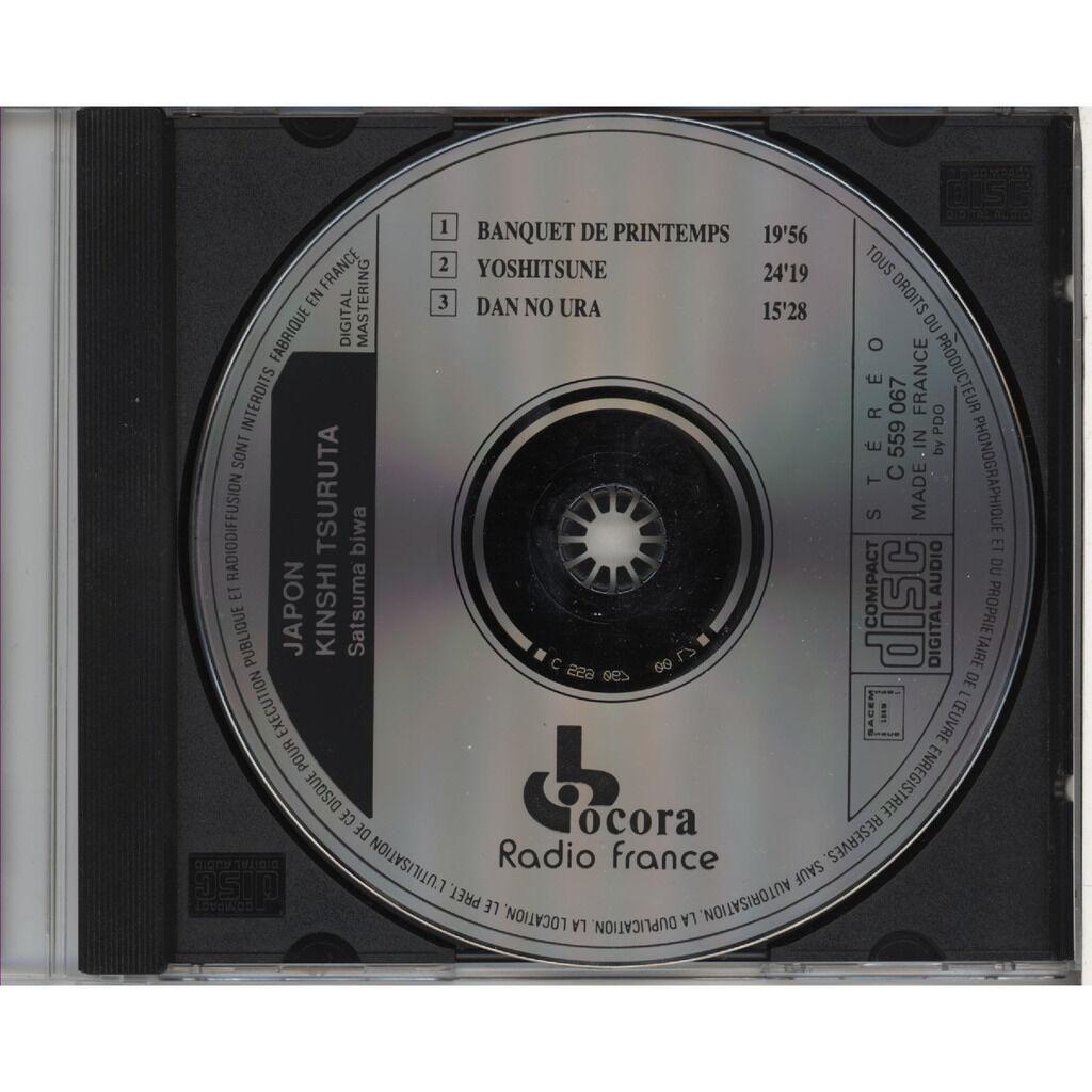KINSHI TSURUTA - 鶴田錦史 JAPON / Satsuma - Biwa