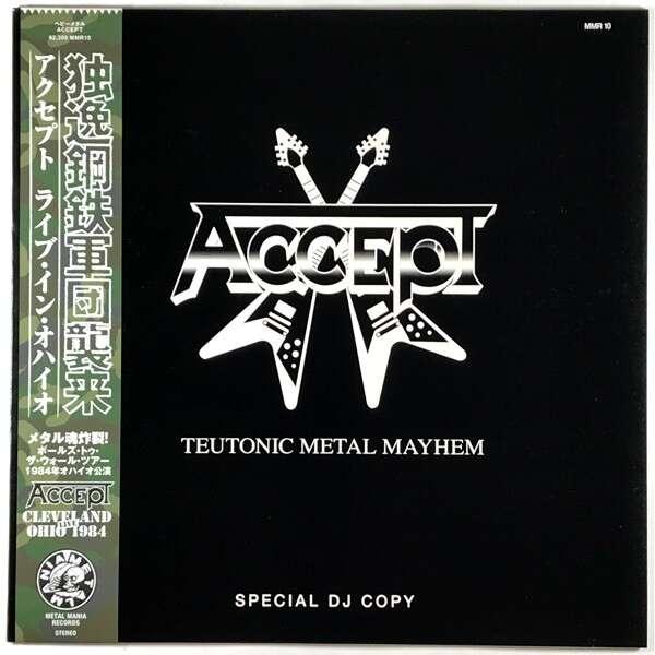 Accept Teutonic Metal Mayhem (lp) Ltd Edit Special Dj Copy & Coloured Vinyl -Jap