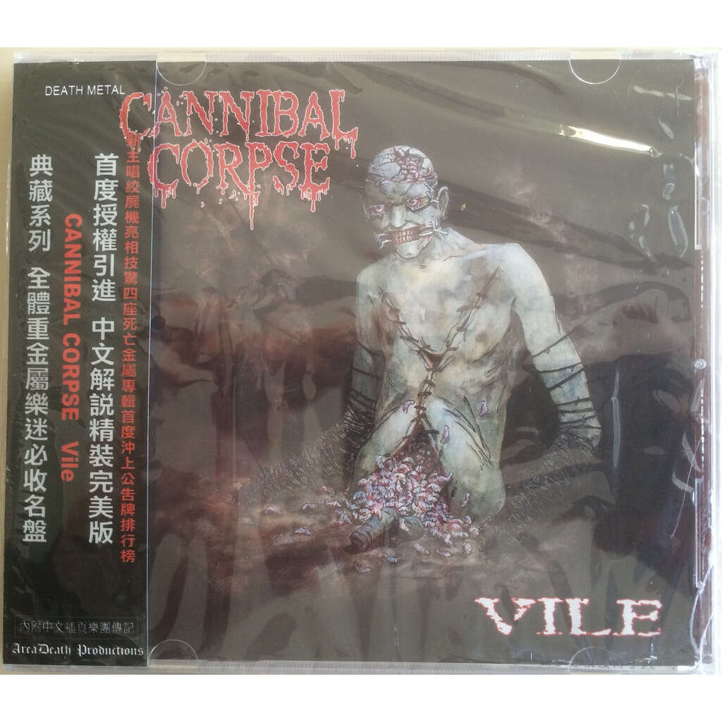 CANNIBAL CORPSE Vile. Chinese Import