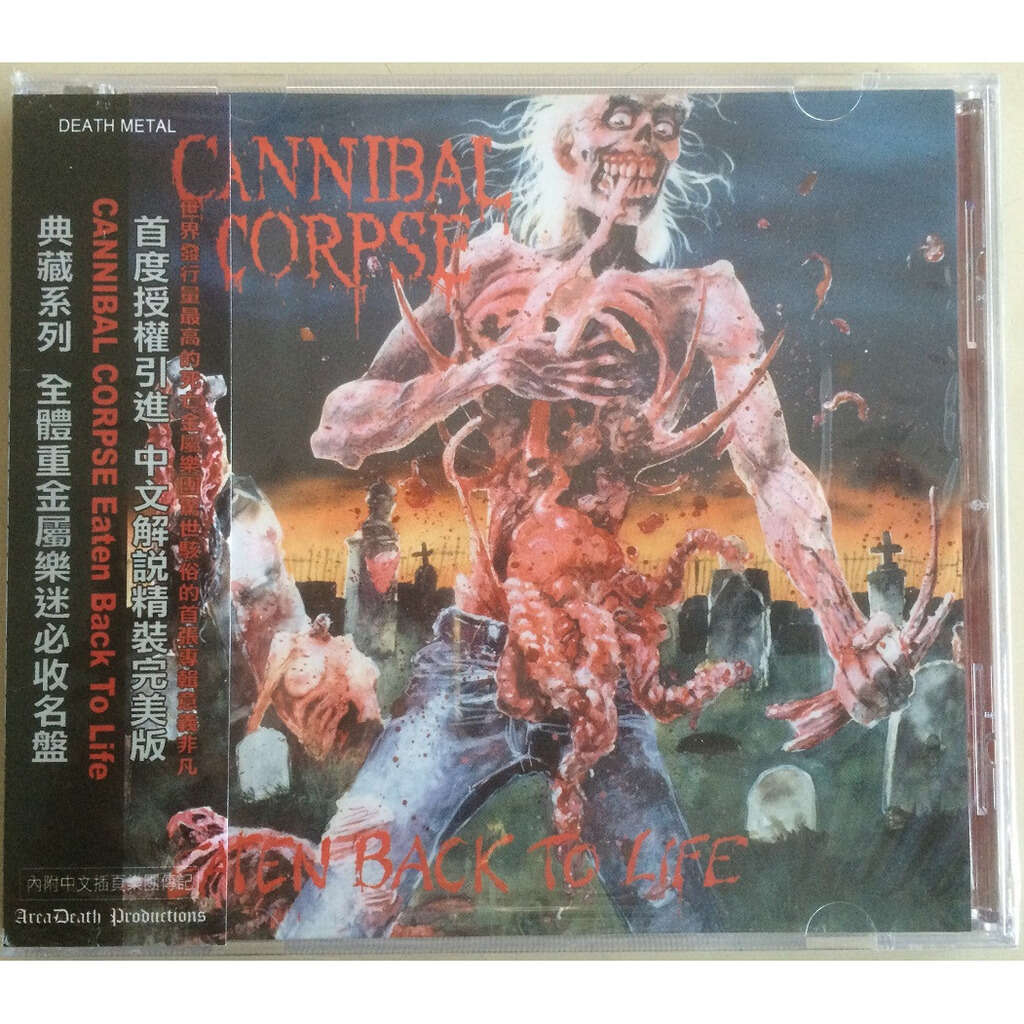CANNIBAL CORPSE Eaten Back to Life. Chinese Import