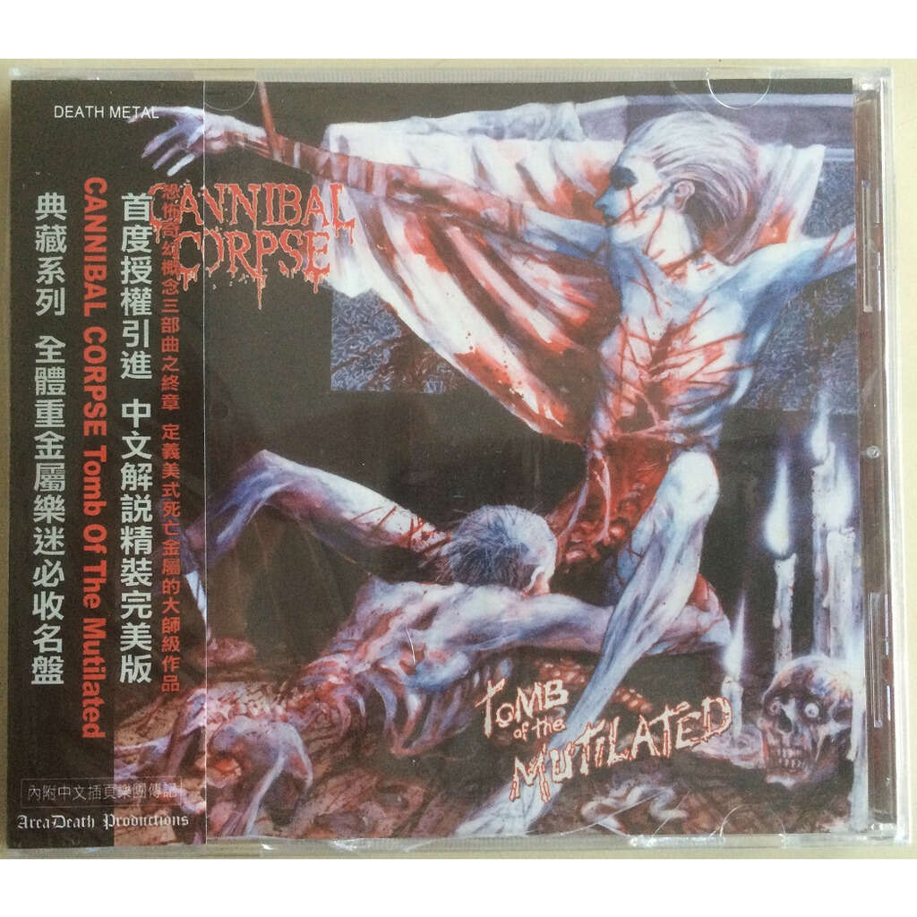 CANNIBAL CORPSE Tomb of the Mutilated. Chinese Import