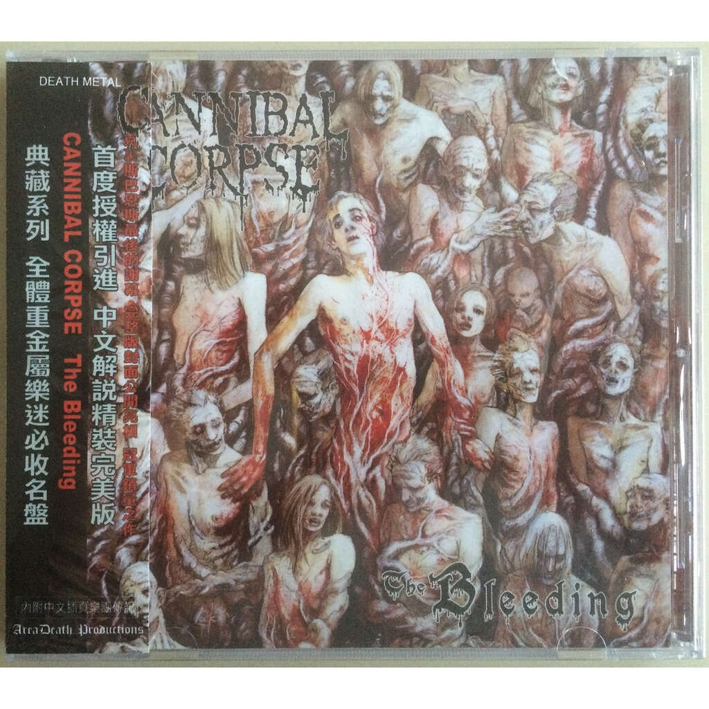 CANNIBAL CORPSE The Bleeding. Chinese Import