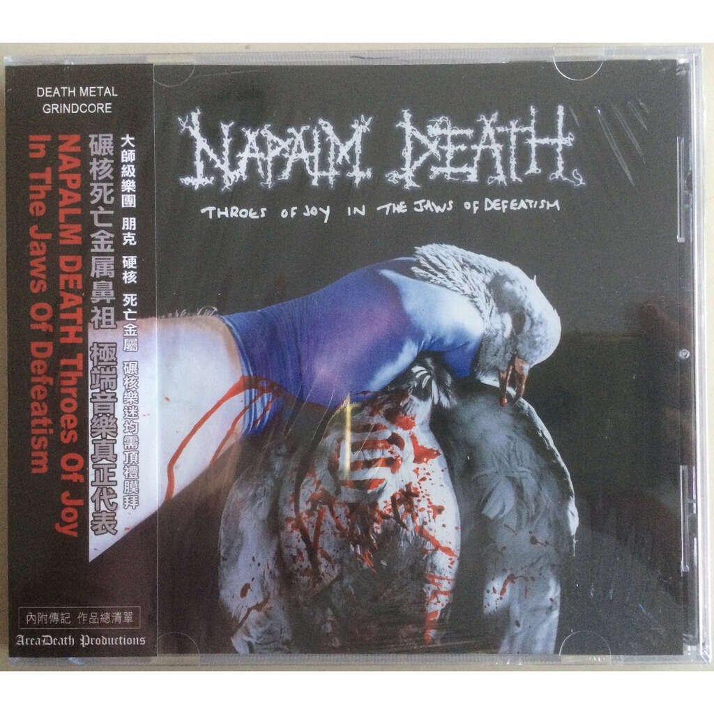 NAPALM DEATH Throes of Joy in the Jaws of Defeatism. Chinese Import