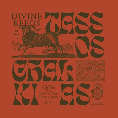Tassos Chalkias Divine Reeds Obscure Recordings From Special Music Recording Company (Athens 1966-67)