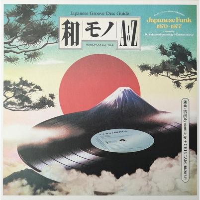 Wamono A To Z Vol.2 Japanese Funk 1970-1977