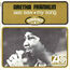ARETHA FRANKLIN - see saw - my song - 45T (SP 2 titres)
